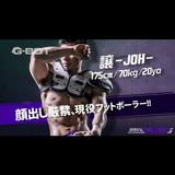 [試閱]G-BOT SPIRITS 003譲-JOH- 全輯 (5 Video)