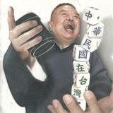 中華民國在台灣(影片)